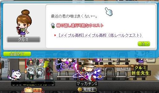 Maple11133a.jpg
