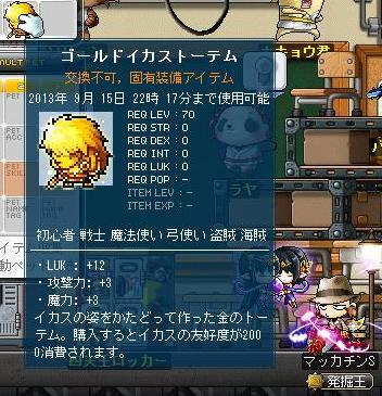 Maple11134a.jpg