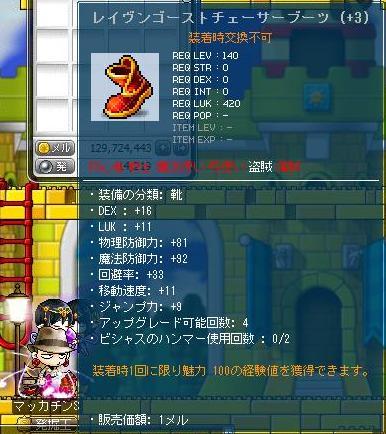 Maple11147a_20130129104755.jpg