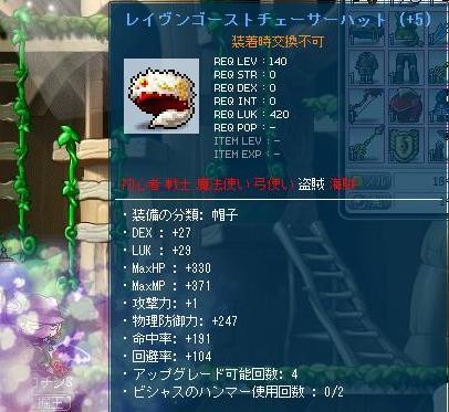 Maple11148a_20130129104755.jpg