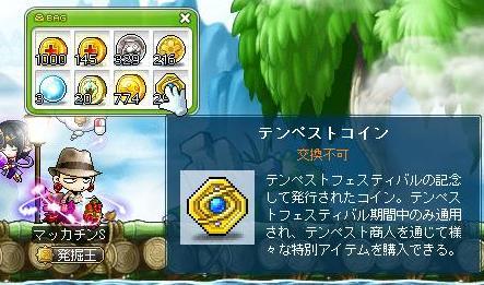 Maple11159a.jpg
