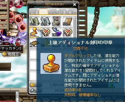 Maple11167a.jpg