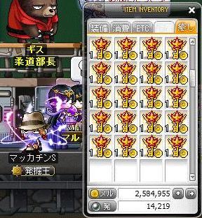 Maple11169a.jpg