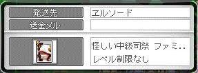 Maple11176a.jpg