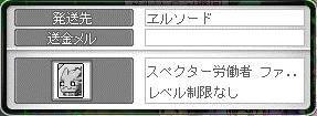 Maple11178a.jpg