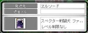 Maple11180a.jpg