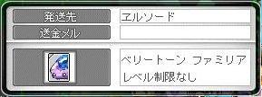 Maple11181a.jpg