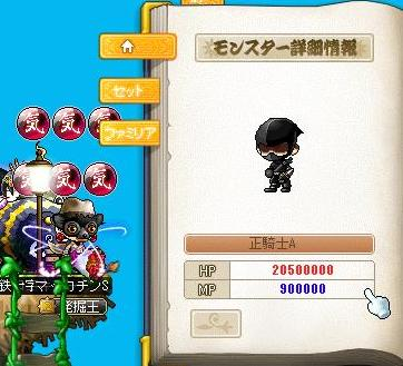 Maple11201a.jpg
