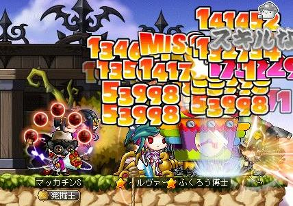 Maple11219a.jpg