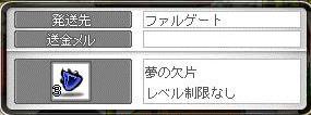 Maple11221a.jpg