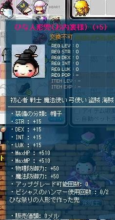 Maple11223a.jpg