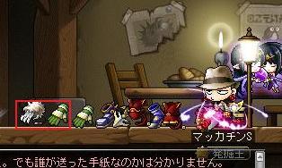 Maple11232a.jpg