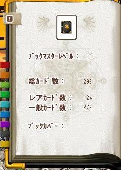 Maple7815a.jpg