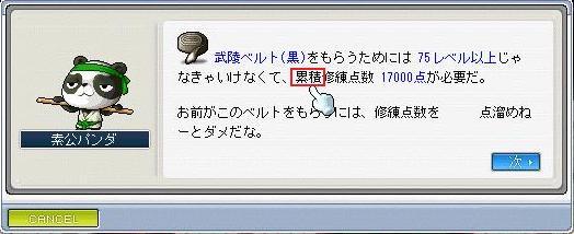 Maple7944a.jpg