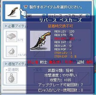 Maple7970a.jpg