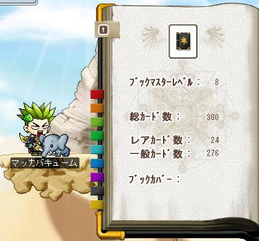 Maple7979a.jpg