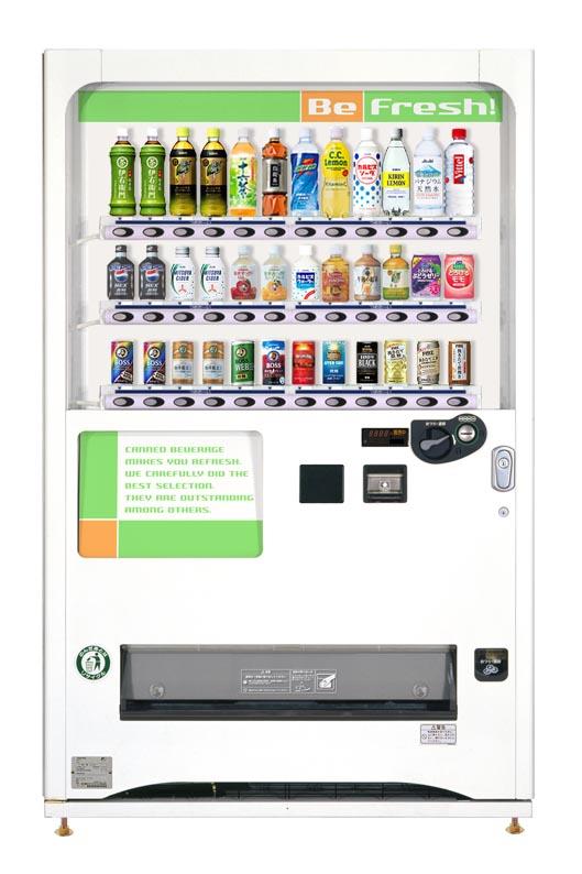 convenience_big.jpg