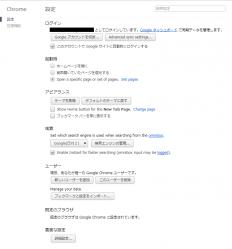 設定画面UI