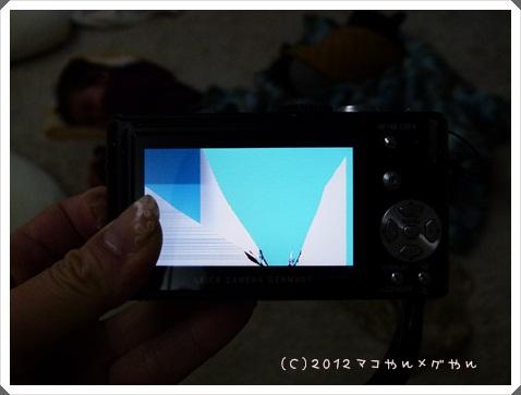 broken11.jpg