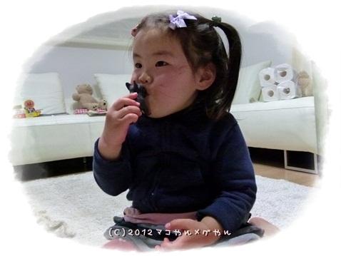 chibimako7.jpg
