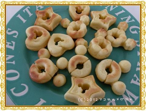 donuts4.jpg