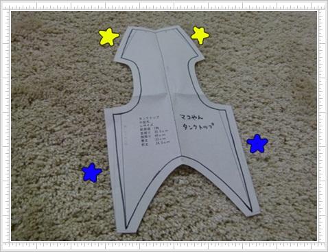 katagami2.jpg