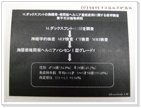 note34.jpg