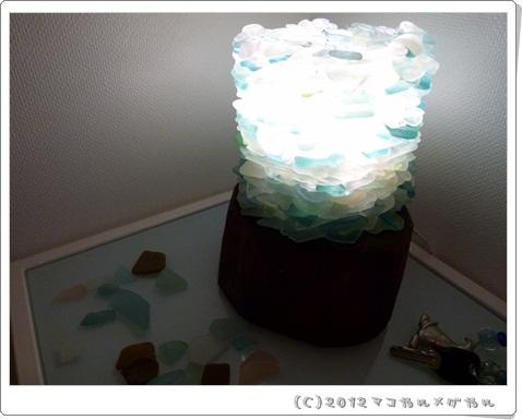 seaglass1.jpg