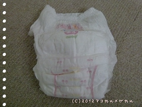 tateyoko1.jpg