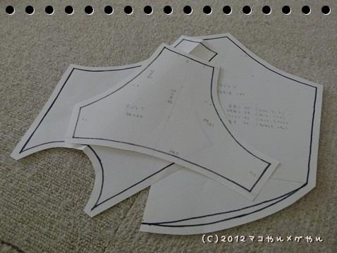 yokubari6.jpg