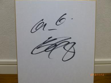 GGのサイン