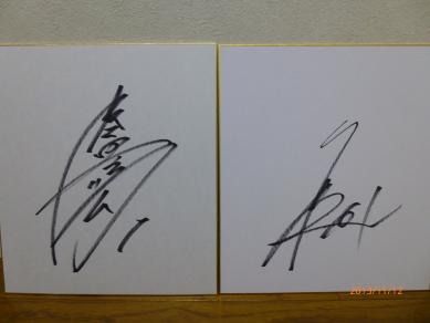 清田と角中のサイン