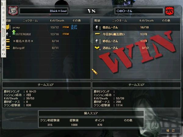 ScreenShot_712.jpg
