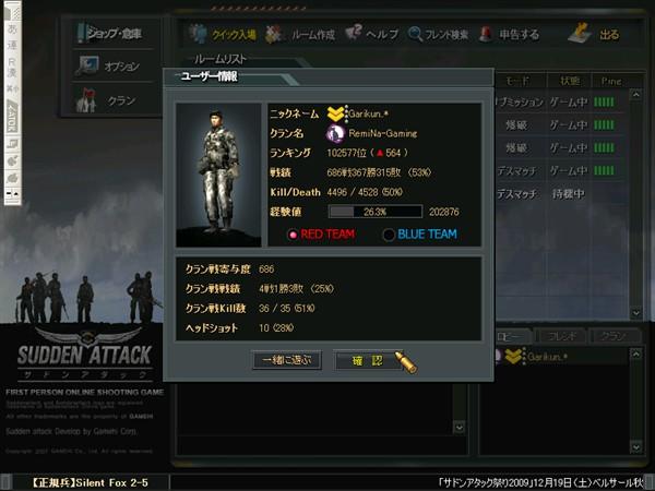 ScreenShot_748.jpg