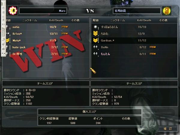 ScreenShot_753.jpg