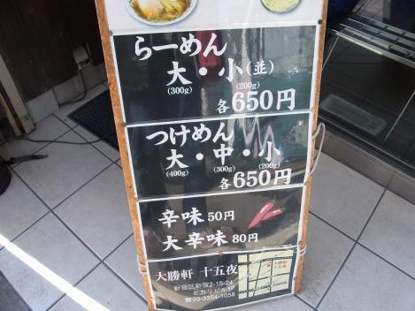 R0025369.jpg