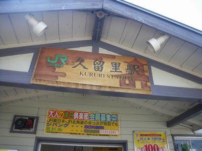 0-Kururri3x