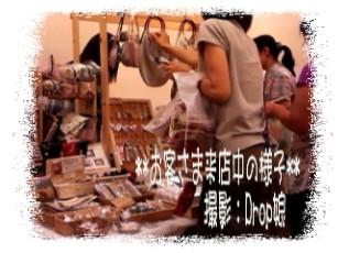 7月 木更津イベント1