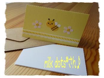 イベント買い物 カード