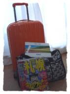 北海道旅行 したくキャリーケース