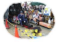 7月 津田沼フリマ 祭り会場 SL2