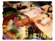 北海道 1日目 小樽 寿司