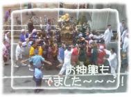 7月 津田沼フリマ 祭り みこし