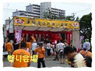 7月 津田沼フリマ 祭り会場2