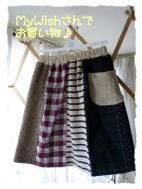 8月 マイウィッシュ 買ったスカート
