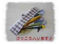 布小物 3点セット ケース 文具