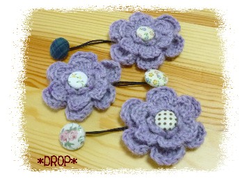 編み お花ゴム 紫
