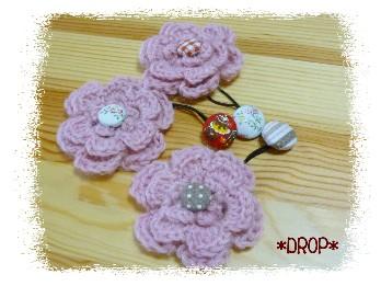 編み お花ゴム ピンク