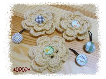 編み お花ゴム 黄色