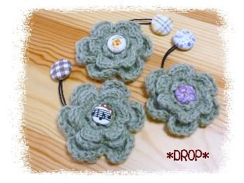 編み お花ゴム みどり
